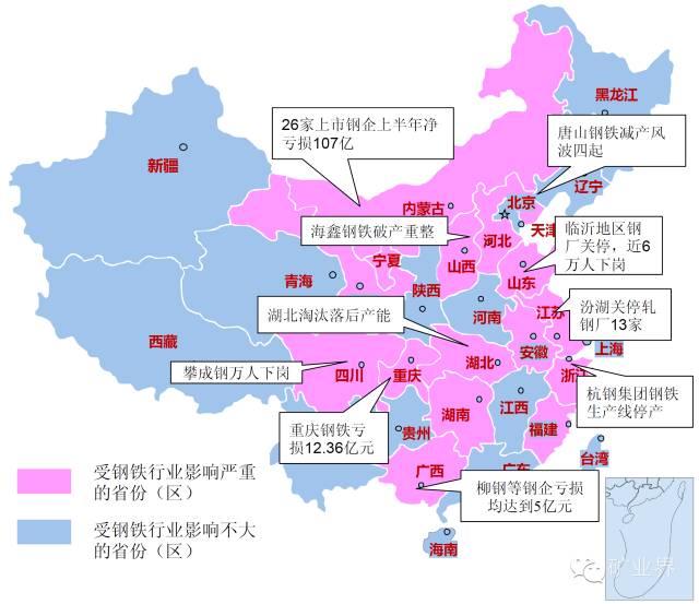 河北省钢铁产业结构调整方案批复稿