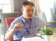 林广雄 镔鑫特钢董事 副总经理