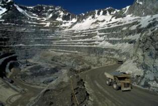 内蒙古矿产总体规划(2016-2020年)发布实施