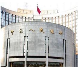 易綱:人民銀行將繼續實施穩健貨幣政策