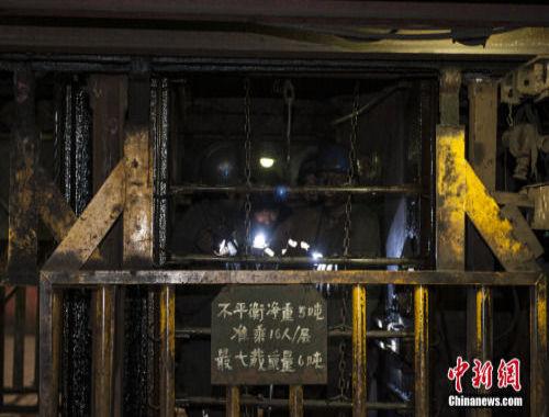 郑商所争取将动力煤期价纳入煤炭长协定价体系
