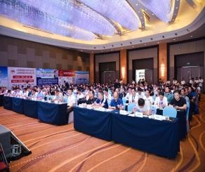 2019第四屆中國·江蘇建筑行業供需對接交流會在南京隆重召開