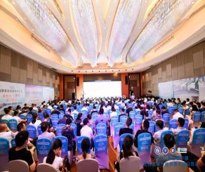 2020第五届中国·江苏建筑行业供需对接交流会在南京隆重召开