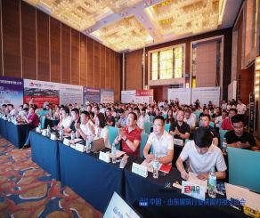 2019第五屆中國·山東建筑行業供需對接交流會在濟南隆重召開