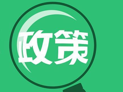 关于拟列入2018年广西电力市场化交易10千伏电力用户准入名单(第五批)的公示