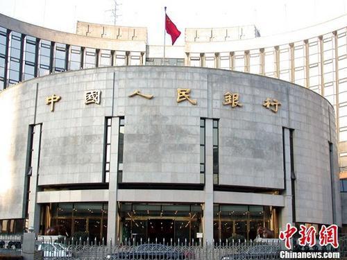 央行限制银行通过FTU向境外拆放人民币资金