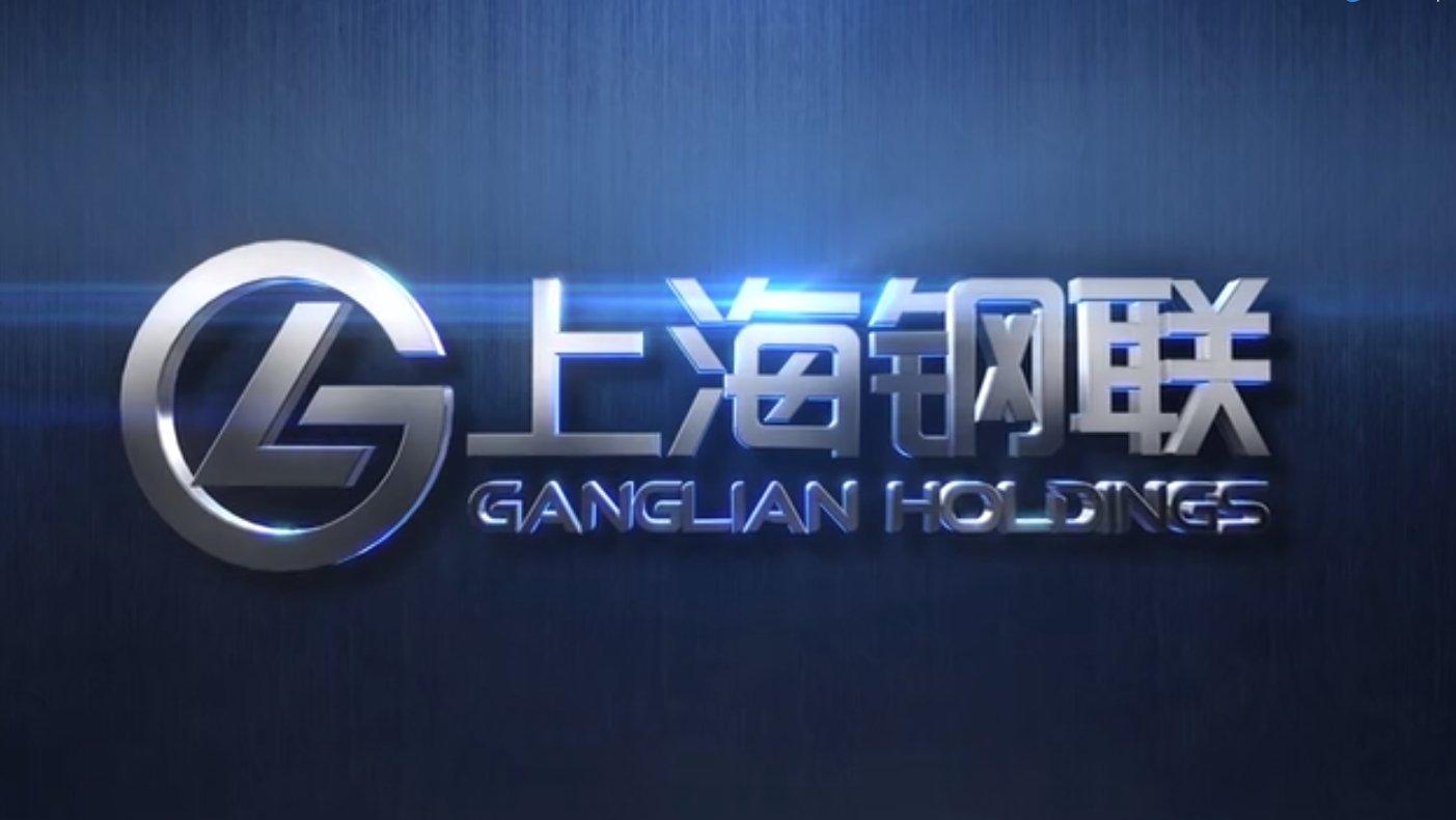 上海钢联宣传片