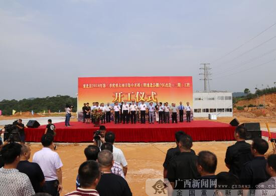 浦北30个项目集中开竣工 总投资达35亿元(图)