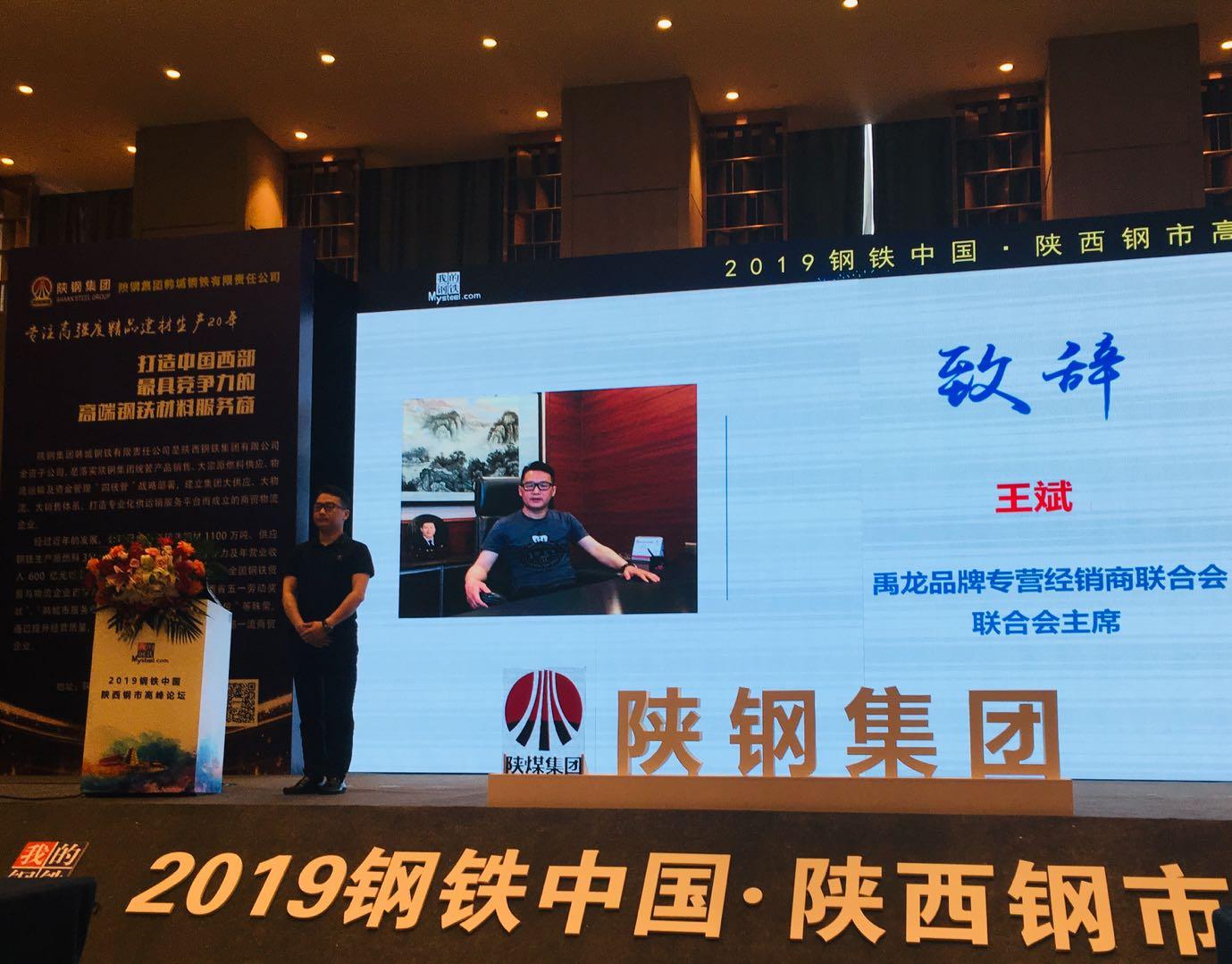 2019年陜西經濟發展_2019中國(西安)數字經濟創新創業高峰論壇舉辦-大西安數字經濟發...