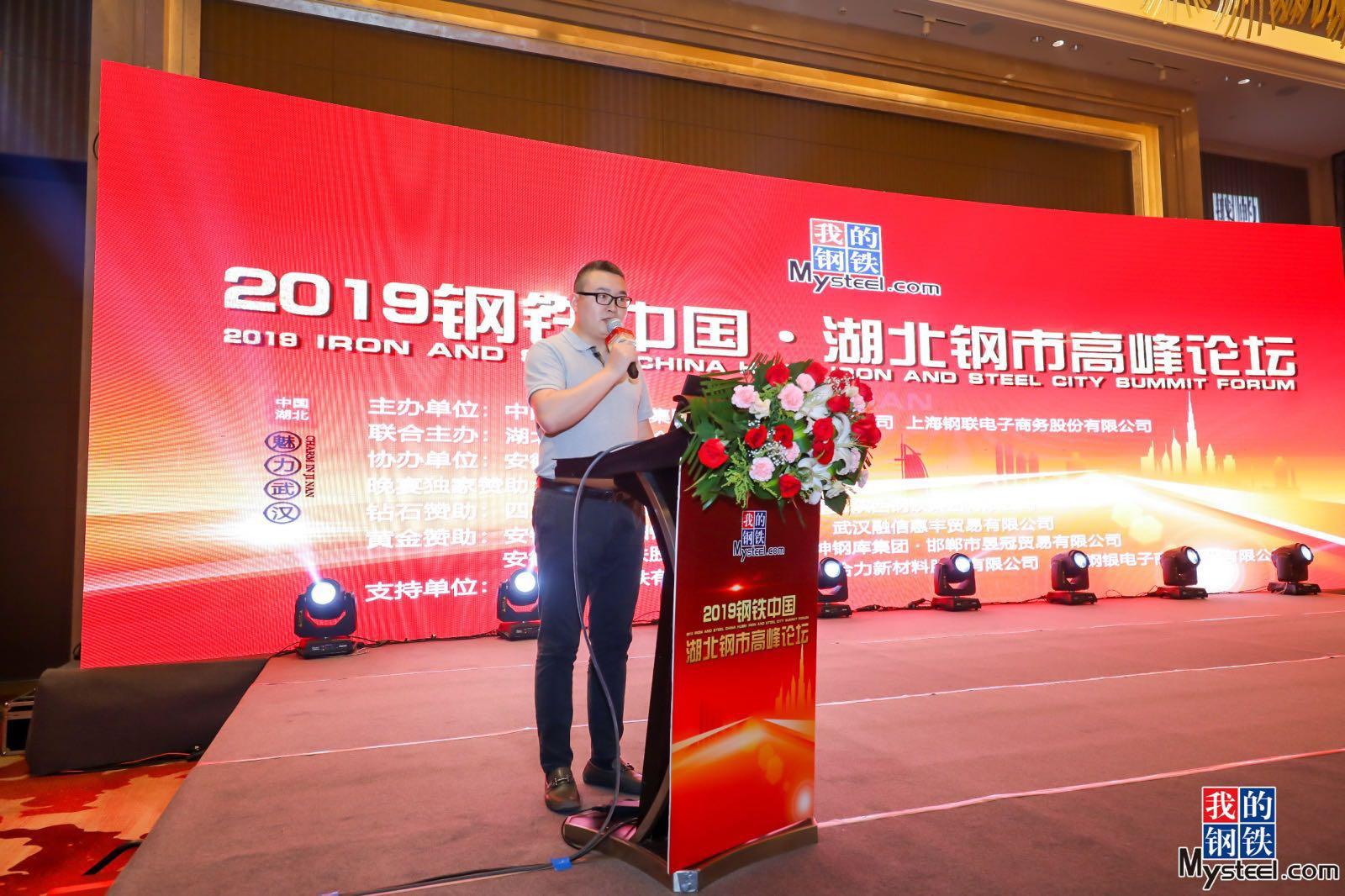 2019年安徽经济_...院教师应邀参加安徽省国际经济与贸易专业建设年会